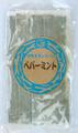 ペパーミント 6袋【メール便対応可 送料250円】