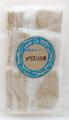 メグスリの木 20袋【メール便対応可 送料250円】