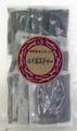 ルイボスティー 15袋【メール便対応可 送料250円】
