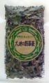 大地の野草茶30g【メール便対応可 送料250円】