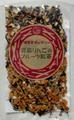 青森りんごのフルーツ紅茶 20g【メール便対応可 送料250円】