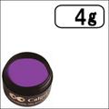 [4g]【CGPU02s】カルジェル/アメジストパープル「まもなく消費期限切れ」SALE(50%OFF)