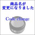 [4g]【CG17s】カルジェル/カーマインレッド
