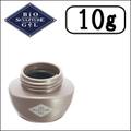 [10g]【Gloss Gel】バイオジェル/UVトップジェル (UVtop-Gel)