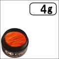 [4g]【CGA10s】カルジェル/オレンジパール「すでに消費期限切れ」SALE(70%OFF)