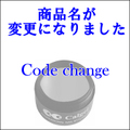 [4g]【CGM31s】カルジェル/スモーキーベージュ
