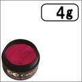 [4g]【CG53s】カルジェル/ワイルドラズベリー(ラメ)「すでに消費期限切れ」SALE(50%OFF)