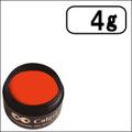 [4g]【CGA28s】カルジェル/オレンジ