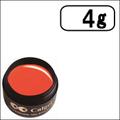 [4g]【CGOR02s】カルジェル/オレンジカクテル「すでに消費期限切れ」SALE(70%OFF)