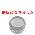 [4g]【CGA12s】カルジェル/ブルースパークル