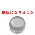 [4g]【CG27s】カルジェル/ナッツブラウン