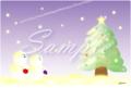『クリスマス』