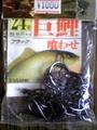 ササメ 巨鯉 喰わせ徳用24号