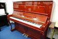 ガーシュイン(GERSHWIN) G-1000 中古アップライトピアノ