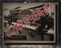 ヤマハ(YAMAHA) C2(自動演奏付)  中古グランドピアノ