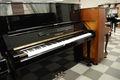 ヤマハ(YAMAHA) UX 中古ピアノ