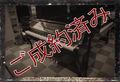 アポロ(APOLLO) SR260 中古ピアノ