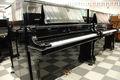 カワイ(KAWAI) US95 中古ピアノ