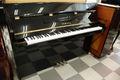 ヤマハ(YAMAHA) C108 中古ピアノ