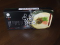 たかなラ-メン 4食入りセット