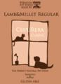 CUPURERA CLASSIC (クプレラ) ラム&ミレット・レギュラー 9.08kg