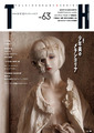 TH No.63「少年美のメランコリア」