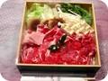 すき焼牛肉・野菜・すきたれ付き