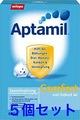 [5個セット] Aptamil Comfort粉ミルク (0ヶ月〜)(コリック、便秘用対策)[APC05]
