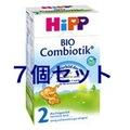 [7個セット]Hipp コンビオティック粉ミルク 2(6〜9ヶ月)[HP27]