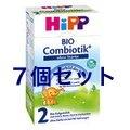 [7個セット]Hipp コンビオティック粉ミルク 2 デンプン不使用(6ヶ月以降〜)[HPOS27]