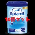 [10個セット]Aptamil Pronutra ADVANCE Pre粉ミルク (0ヶ月〜) [AP0110]