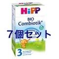 [7個セット]Hipp コンビオティック粉ミルク 3(10ヶ月〜)[HP37]