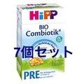 [7個セット]Hipp コンビオティック粉ミルク Pre (0〜5ヶ月)[HP07]