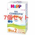 [7個セット]Hipp コンビオティックHA粉ミルク 2(6ヶ月以降)[HPHA27]