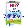 [7個セット]Hipp コンビオティック粉ミルク 1(0〜5ヶ月)[HP177]