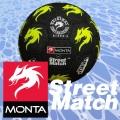 ストリートマッチ専用ボール 【MONTA】