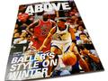 ABOVE/新創刊バスケットボールカルチャーマガジン第3号