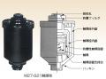 古河電池 産業電池用触媒栓  1CP+アダプター