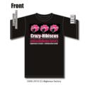 「Crazy Hibiscus」emicoコラボ ブラック
