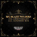 15th Anniversary All Japanese Mix