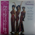 Diana Ross & Supremes Collection