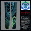 【cheese】『四次元空間における D/3データ』ニーハイ
