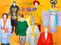 【七福神セット】販売 ★N184-08