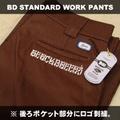 BD STANDARD WORK PANTS (ブラウン)・BLUCOブルコBLACKDALLASブラックダラスUSUGROWウスグロワークパンツ