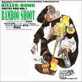 BAMBOO SHOT/KILLER BONG