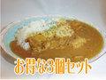 バターチキンヨーグルトカレー 3個セット