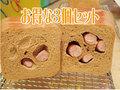 低糖質ふすまパン☆ソーセージ 3本セット