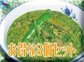 タイ風グリーンカレー 3個セット