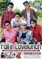 【DVD】Fall in Lovelunch