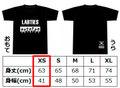 LABTIES Tシャツ(XSサイズ)
